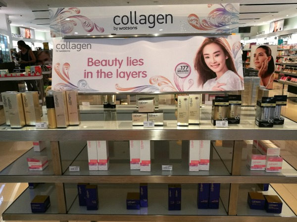 Collagen by Watsons in Branch