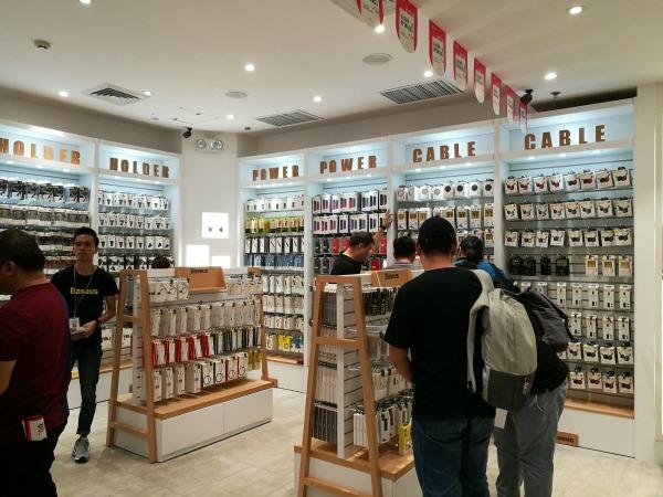 Baseus Trinoma Store