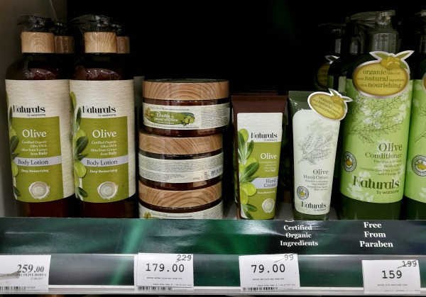 Naturals by Watsons Olive