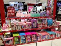 SM Beauty Holiday Gift Sets