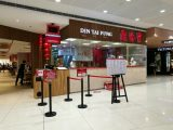 Lunch at Din Tai Fung SM Megamall (Review) + February Promo