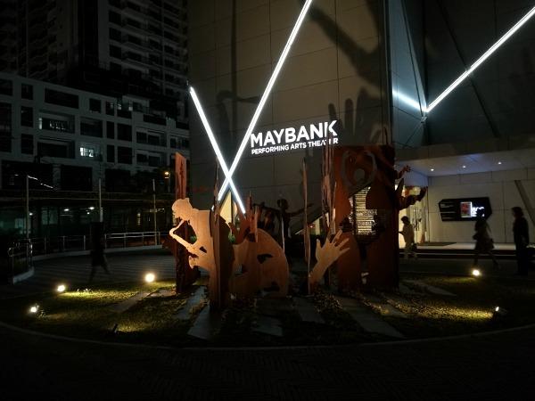Maybank Performing Arts Center