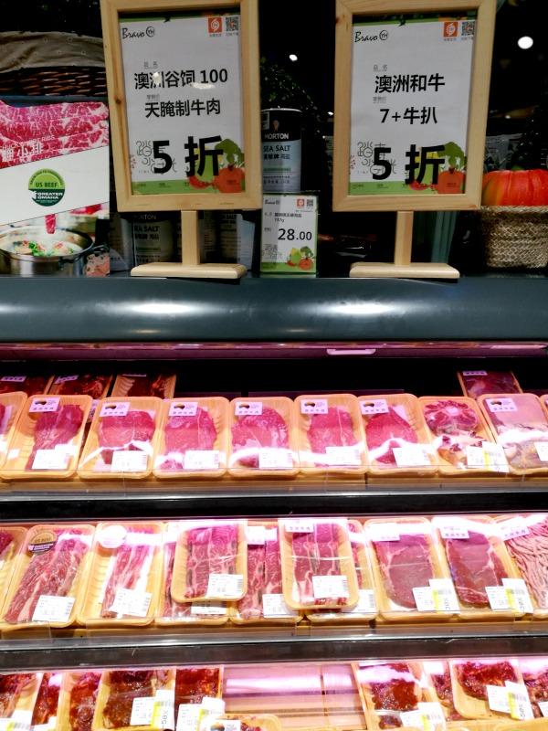 Coco-Park-Shenzhen-Supermarket-Australian Wagyu