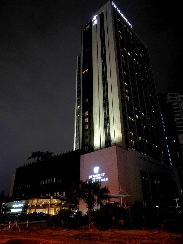 JW Marriott Shenzhen Exterior