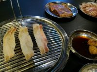Samgyupsalamat Grilling Pork Belly Slices