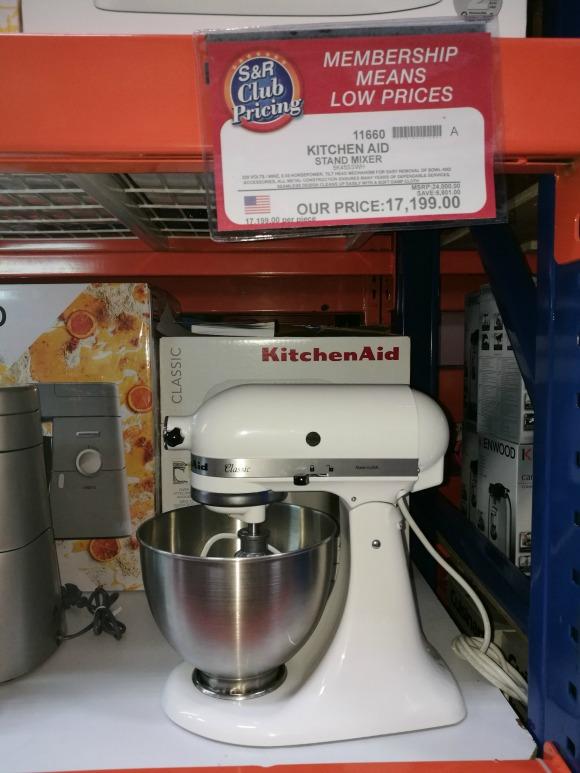 SnR Members Treat KitchenAid
