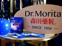 Dr Morita Hyaluronic Acid Mask