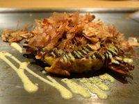 Chibo Okonomiyaki S Maison Okonomiyaki