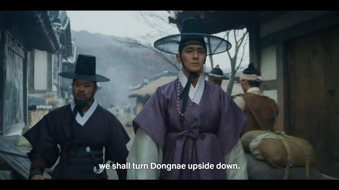 Kingdom Netflix Crown Prince